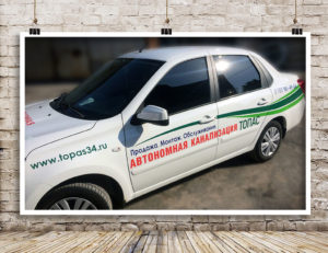 реклама, брендирование авто, реклама на транспорте