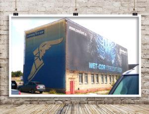 арки,суперсайты, щиты 6х3, билборды, призматроны, баннеры