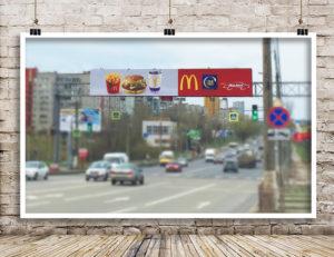 печать баннеров, реклама, арки,суперсайты, щиты 6х3, билборды, призматроны, баннеры